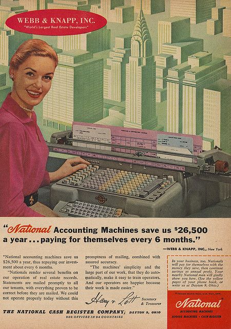 Vintage National Accounting Machines ad, c. 1950s. #vintage #office #1950s #secretary #ads