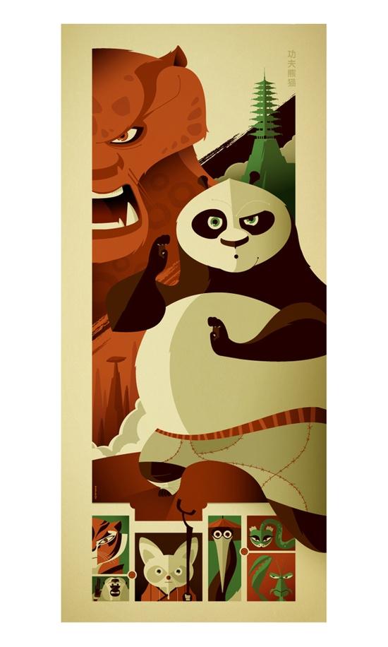 Kung Fu Panda by strongstuff, Tom Whalen  (vectips.com)