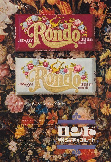 Meiji chocolate, Japan, 1966. by v.valenti, via Flickr