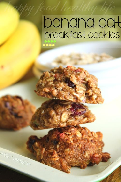 Banana Oat Breakfast Cookies from HappyFoodHealthyL... #breakfast #healthy