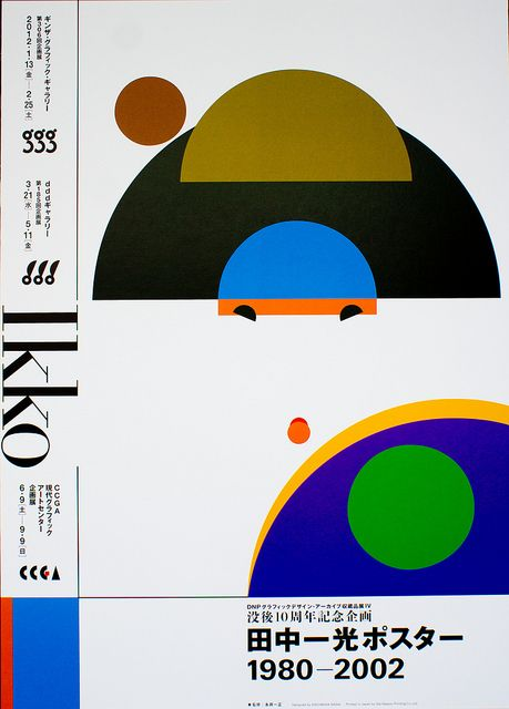 Poster of Ikko Tenaka's exposition, Japan