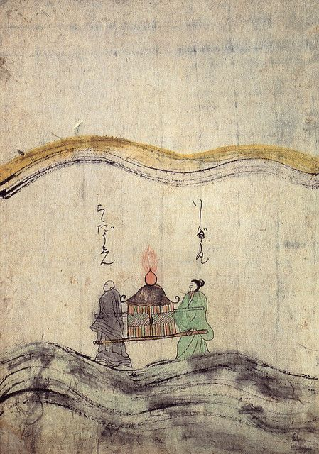 Karukaya, Japan's first illustrated book