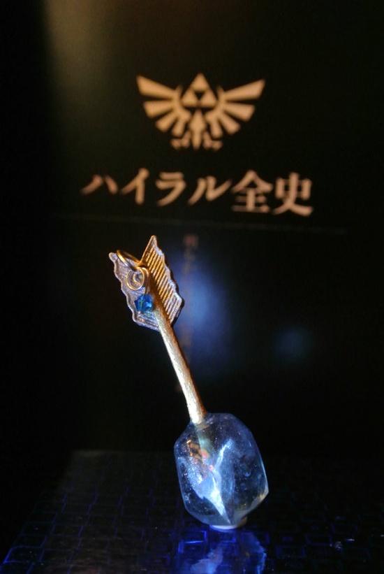 Ice/Fire/Light Arrow - Key chain or Necklace The Legend of Zelda ($12)