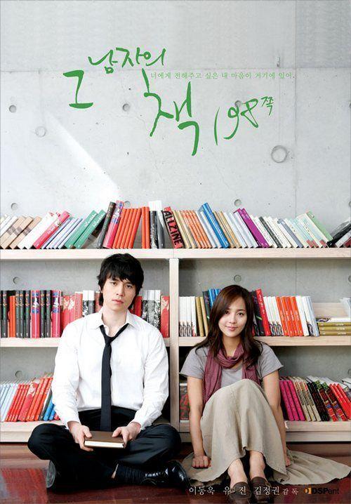 heartbreak library korean movie - never heard of it before