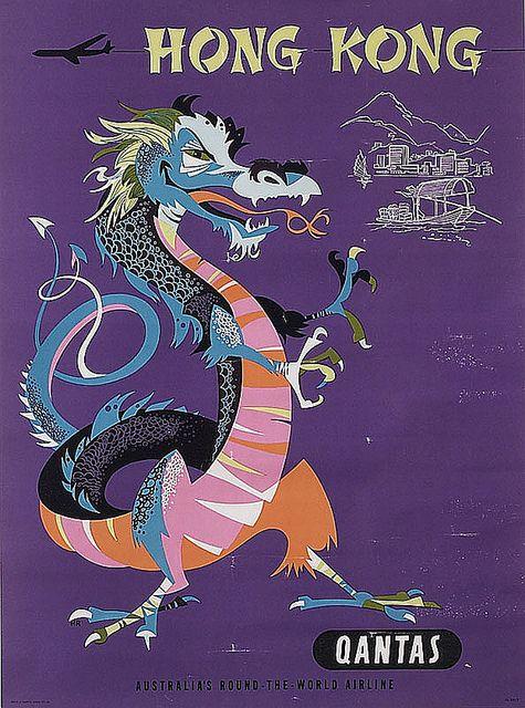 Qantas Poster - Hong Kong (1960s)