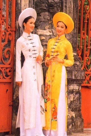 Vietnamese dresses called ao dai