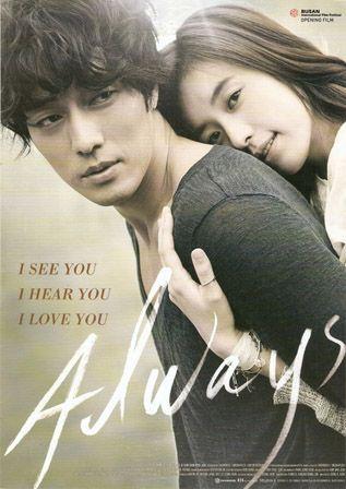 Always. The London Korean Film Festival