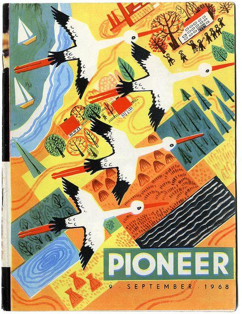Pioneer, an Estonian children's magazine. September 1968.