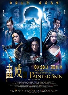 Painted Skin: The Resurrection is a supernatural fantasy film that took the Chinese box office by storm, becoming their highest grossing domestic film in history. A sequel to 2008?s Painted Skin, the 2013 blockbuster brings back together many of the original cast, although for the most part they play completely different roles; the one true constant is Zhou Xun as Xiaowei, the Fox demon.