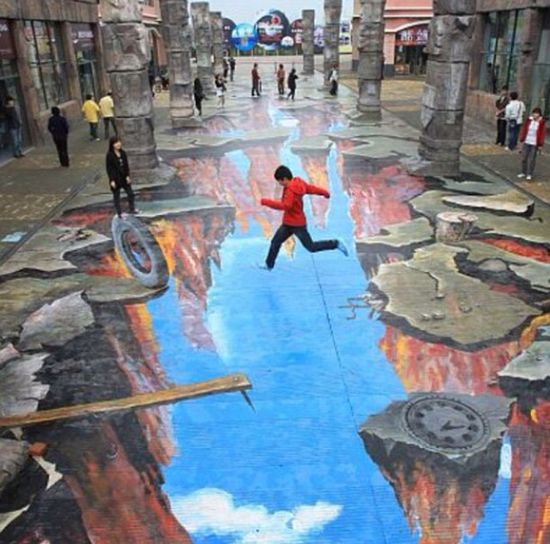 #amazing #paintings #3D #art