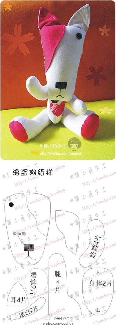 #?????#??????? ????????, How to Make a Dog Toy Animal Plushie Tutorial Plushies Tutorial , Animal Plushies, Softies & Furries Arts and Crafts, Diy Projects, Sewing Template , animals, plush, soft, toy, pattern, template, sewing, diy , crafts, kawaii, dog, puppy, recycled