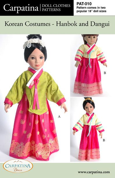 "Historical 18"" Doll Clothes Pattern for Korean Hanbok and Dangui Outfits in 2 Sizes, American Girl Dolls and Slim 18"" Carpatina dolls. $9.95, via Etsy."