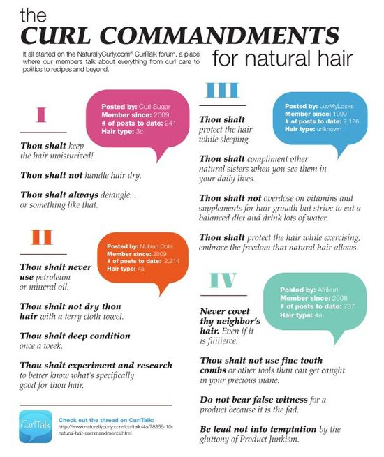 The Curl Commandments for #naturalhair