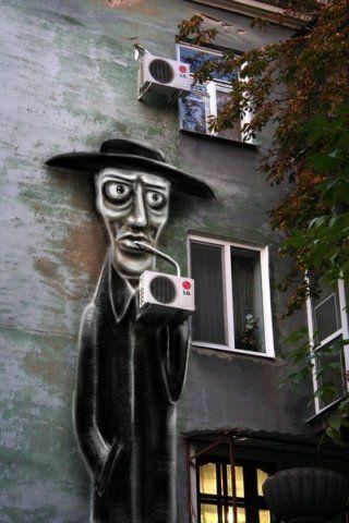 Very original street art.