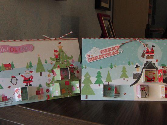 Kit Christmas cards - Scrapbook.com