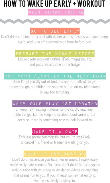good tips to get in my morning workout