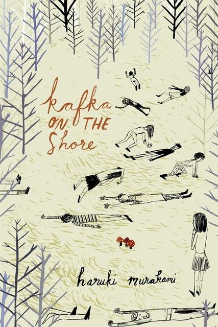 Beautiful illustrated book cover for Murakami's Kafka On The Shore
