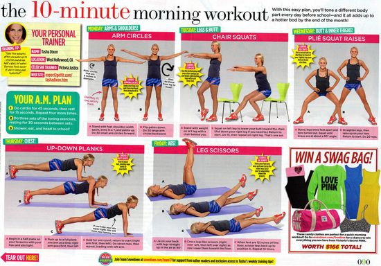 10 minute workout