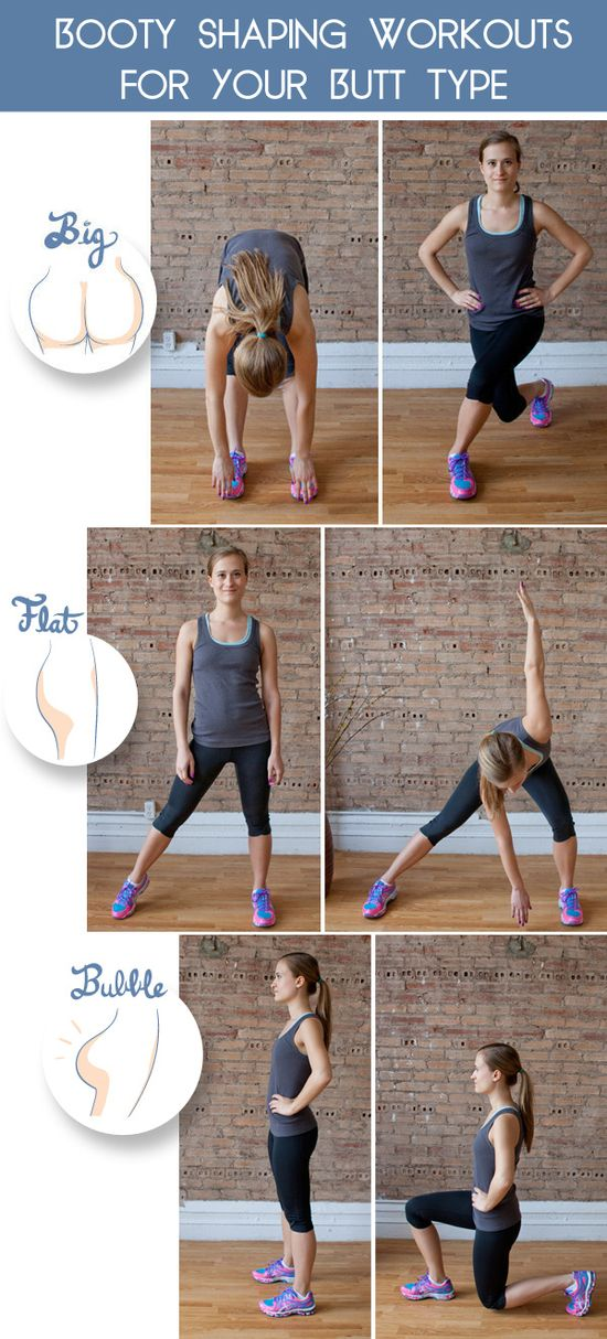 Booty-Shaping Workouts for Your Butt Type #workout #beauty #body #fitness #butt #shape