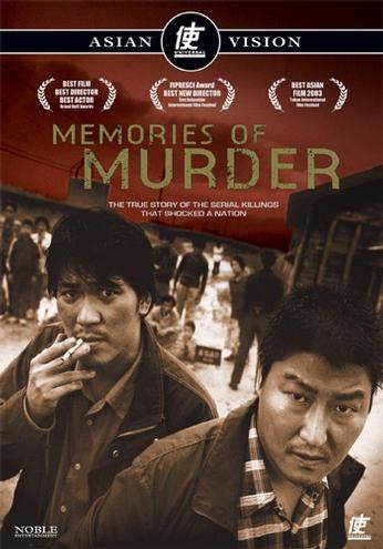 #MemoirsofMurder #KoreanFilm