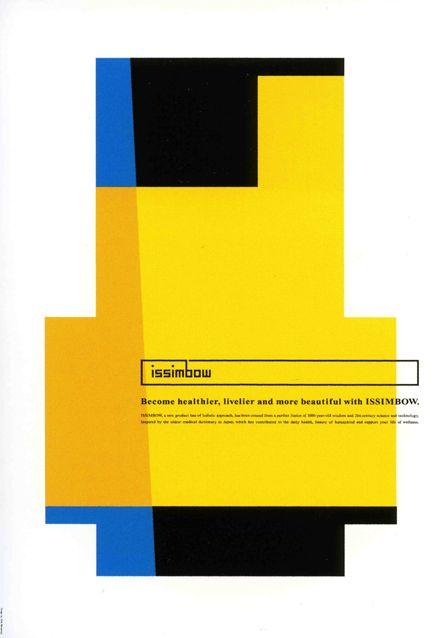 Japanese Poster Design: Structure and geometrics. Shin Matsunaga design for ISSIMBOW, Inc.