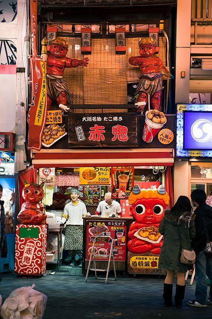 Dotonbori Fast food Restaurant : Namba, Osaka, Japan