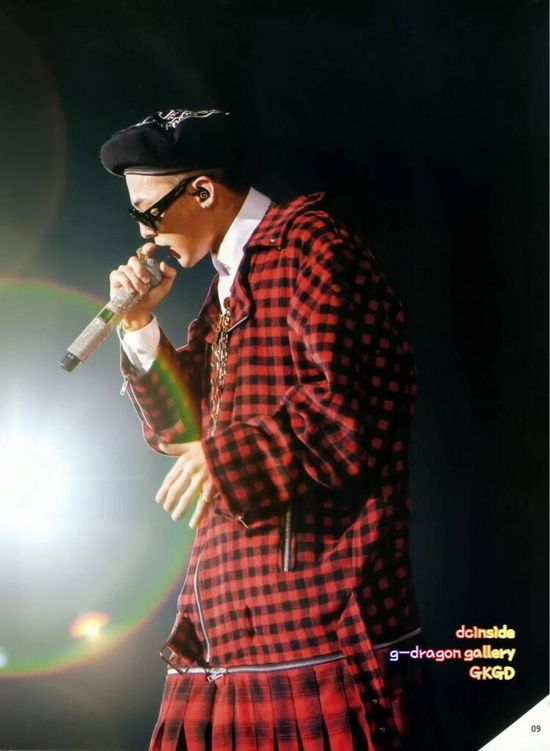 GD Jiyong / G Dragon ? BIGBANG