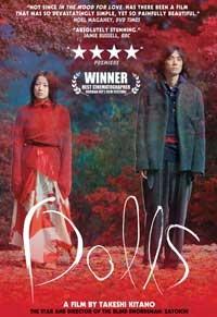 Dolls (Takeshi Kitano, 2002)