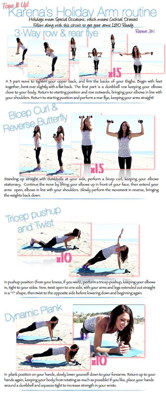 Arm workout from tone it up!
