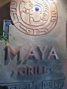 Maya Grill Menu at Disney's Coronado Springs Resort at Walt Disney World
