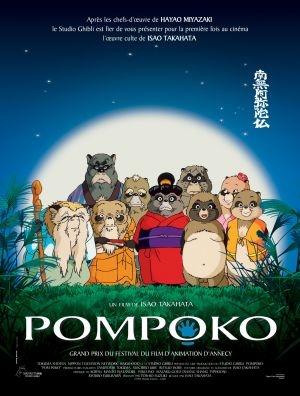 Pom Poko - 5/10