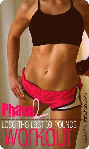 Lose the Last 10 Pounds Workout Phase 2