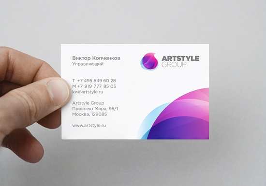 ArtStyle business card by Alexey Malina, via Flickr