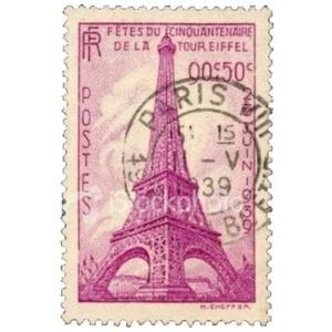 #pink #stamp #Paris