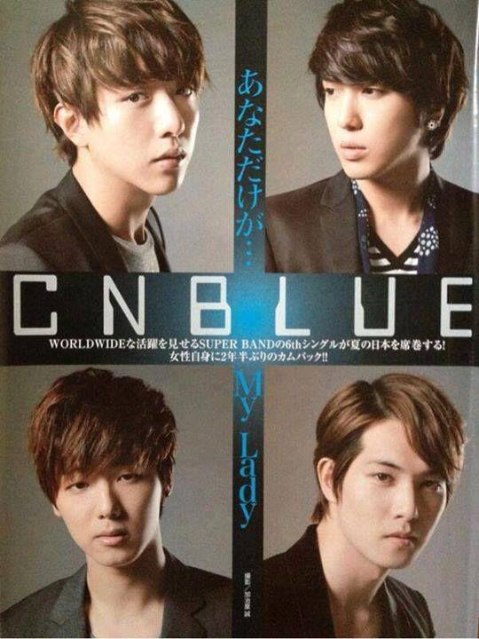 CN Blue  August 2013