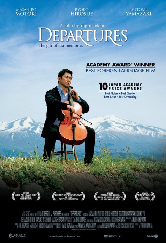 Departures - I love Japanese and Korean movies, and this was a beautiful and touching movie that touched my heart and made me think deeply about rights of passage.