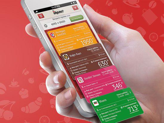 iiko.net #mobile #iphone #ios #ui