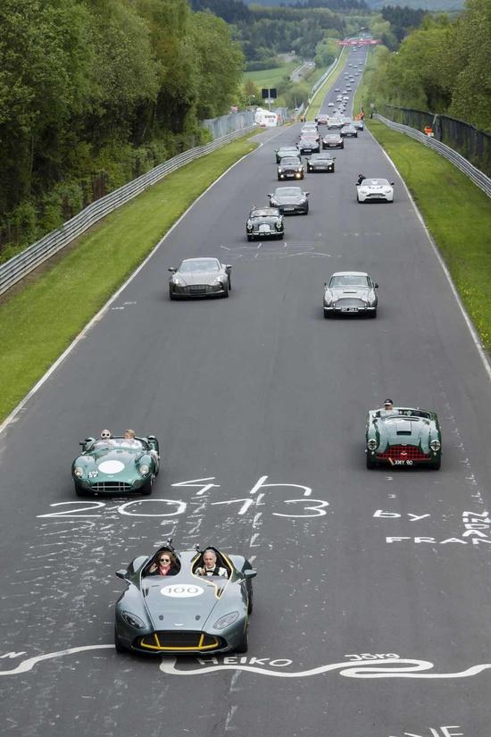 Aston Martin Centenary Parade