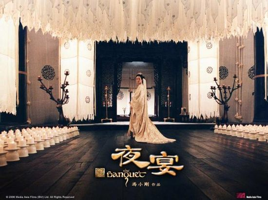 The Banquet (a Chinese film version of Hamlet)