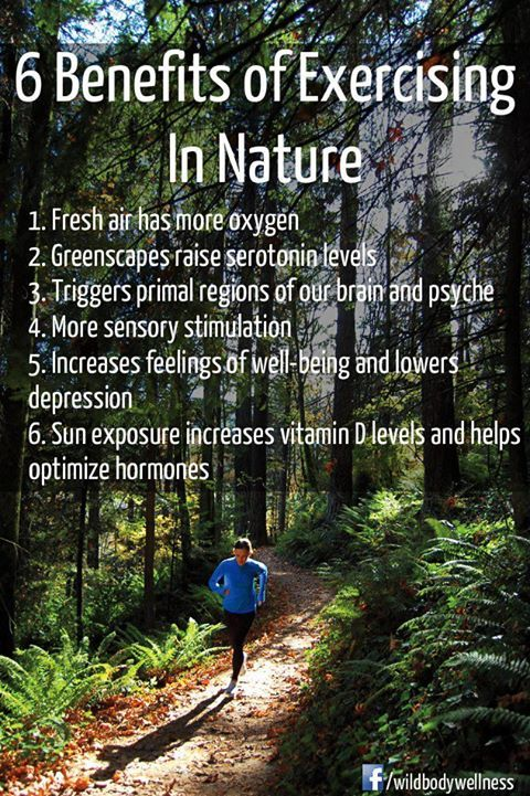 6 benefits of exercising in nature