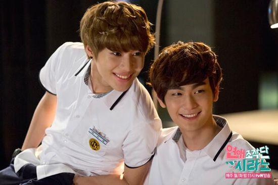 #DatingAgencyCyrano #Korean #Drama #Taemin #SHINee ?