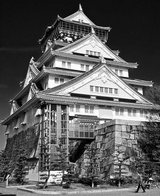 Osaka Castle, Japan: photo by J.T. Ratcliff, via Flickr