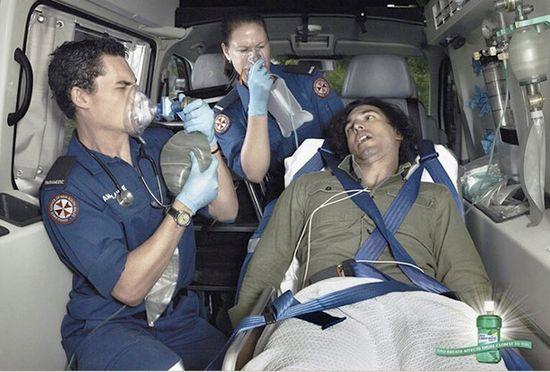 Ambulance – Listermint Mouthwash