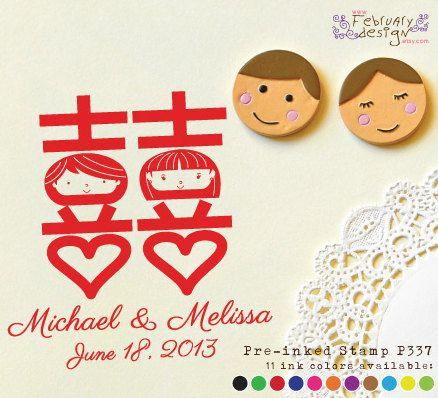 Wedding Double Happiness 'Xi' (Self Inking Stamp). Wedding Logo, Address Stamps, Wedding Monogram Stamp, Bride & Groom (P337) FREE PROOF. $38.00, via Etsy.