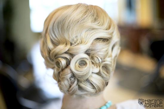 wedding updo  blog.hairandmakeu...