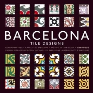 For the pattern addict - great ideas for cement tiles!