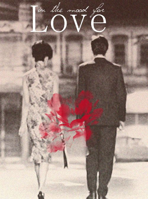 A story about a love that dares not to reveal itself, Wong Kar-wai's In the Mood for Love falls more under artistic suggestion than one of full depiction. The film blossoms before the viewer with enthralling subtlety.
