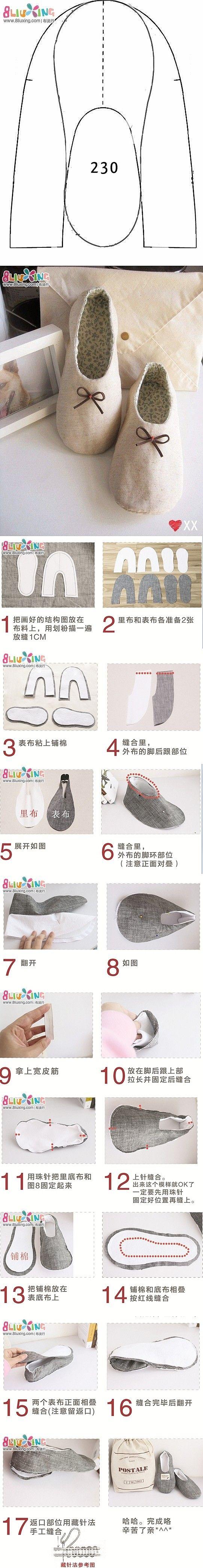 手工  家居布鞋制作方法, slippers