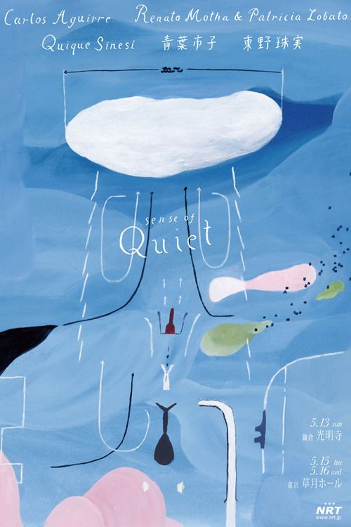 Japanese Poster: Sense of Quiet. Yosuke Yamaguchi. 2012 - Gurafiku: Japanese Graphic Design - I do live a bit quiet time often!
