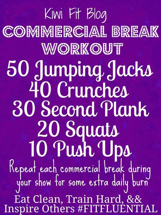 commercial break - time to workout! #fitfluential